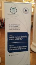 Participation d'une délégation parlementaire marocaine aux travaux de la 173ème Assemblé de l'Union interparlementaire à Saint-Pétersbourg