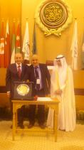 تكريم الأخ بنساسي من طرف الاتحاد البرلماني العربي.