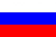 Le Président de la Chambre des Représentants, M. Habib El Malki, prend part à un Forum parlementaire international à Moscou