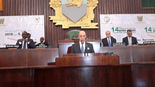Speech of Mr. Chafik RACHADI, PhD Deputy Speaker of the Moroccan House of Representatives AT THE OPENING OF THE 14th AFRO-ARAB PARLIAMENTARY CONFERENCE