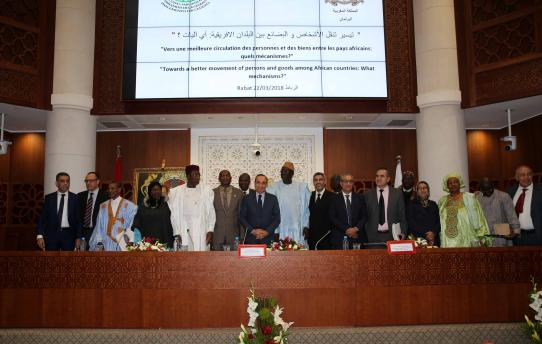 "Final Declaration - Symposium on the theme ""Towards a better circulation of people and goods between African countries: what mechanisms?"""